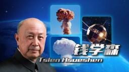 Il padre dello spazio della Cina Qian Xuesen